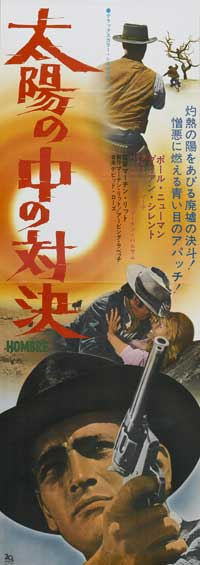 Hombre - 20 x 60 - Door Movie Poster - Japanese A
