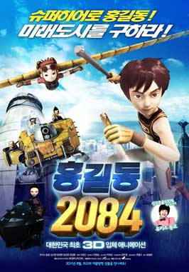 Hong Gil-dong 2084 - 11 x 17 Movie Poster - Korean Style A