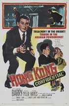 Hong Kong Confidential - 11 x 17 Movie Poster - Style B