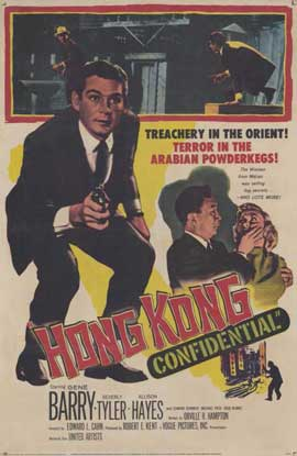Hong Kong Confidential - 11 x 17 Movie Poster - Style A