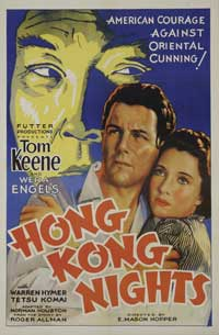 Hong Kong Nights - 11 x 17 Movie Poster - Style A