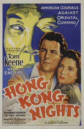 Hong Kong Nights - 27 x 40 Movie Poster - Style A