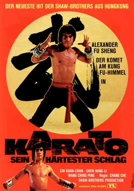 Hong quan xiao zi - 11 x 17 Movie Poster - German Style A