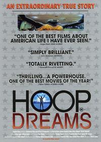 Hoop Dreams - 11 x 17 Movie Poster - Style C