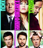 Horrible Bosses - 30 x 30 Movie Poster - Style A