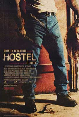 Hostel - 11 x 17 Movie Poster - Style F