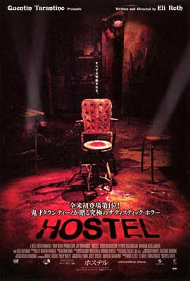 Hostel - 11 x 17 Movie Poster - Japanese Style A