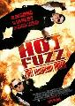 Hot Fuzz - 11 x 17 Movie Poster - German Style A