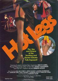 Hot Legs - 11 x 17 Movie Poster - Style A