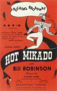 Hot Mikado, The (Broadway) - 11 x 17 Poster - Style A