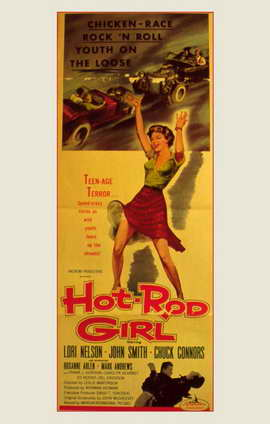 Hot Rod Girl - 14 x 36 Movie Poster - Insert Style A