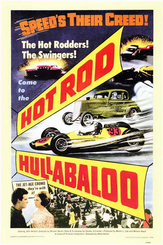 hot rod hullabaloo movie posters from movie poster shop