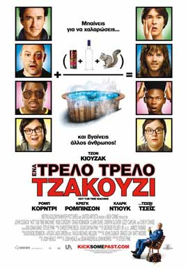 Hot Tub Time Machine - 11 x 17 Movie Poster - Greek Style A
