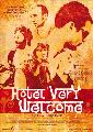 Hotel Very Welcome - 11 x 17 Movie Poster - German Style A