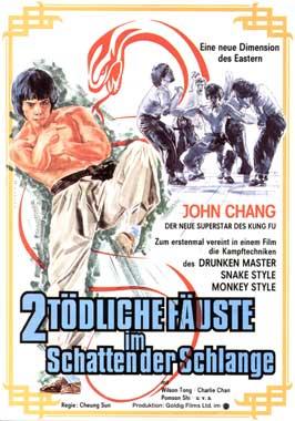 Hou hsing kou shou - 11 x 17 Movie Poster - German Style A