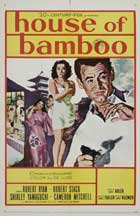 House of Bamboo - 11 x 17 Movie Poster - Style B