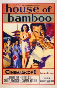 House of Bamboo - 11 x 17 Movie Poster - Style A