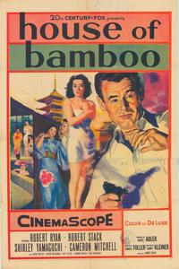 House of Bamboo - 43 x 62 Movie Poster - Bus Shelter Style A