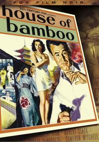 House of Bamboo - 11 x 17 Movie Poster - Style E