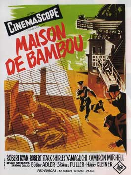 House of Bamboo - 11 x 17 Movie Poster - French Style A