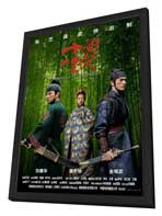 House of Flying Daggers - 27 x 40 Movie Poster - Chinese Style A - in Deluxe Wood Frame