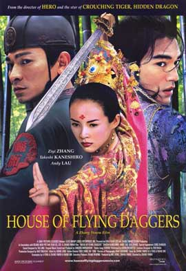 House of Flying Daggers - 11 x 17 Movie Poster - Style B