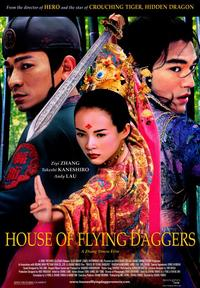 House of Flying Daggers - 43 x 62 Movie Poster - Bus Shelter Style A