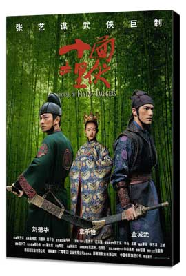 House of Flying Daggers - 27 x 40 Movie Poster - Chinese Style A - Museum Wrapped Canvas