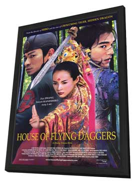 House of Flying Daggers - 11 x 17 Movie Poster - Style B - in Deluxe Wood Frame