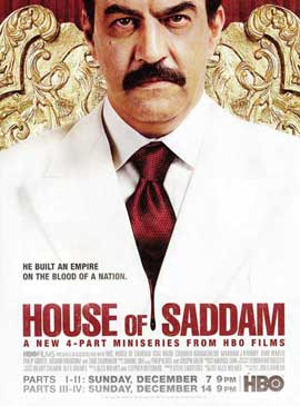 House of Saddam - 11 x 17 Movie Poster - Style A