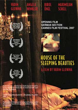 House of the Sleeping Beauties - 11 x 17 Movie Poster - Style A