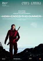 How I Ended This Summer - 27 x 40 Movie Poster - German Style A
