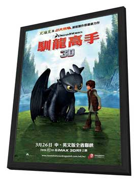 How to Train Your Dragon - 27 x 40 Movie Poster - Taiwanese Style A - in Deluxe Wood Frame