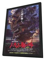 Howl's Moving Castle - 11 x 17 Movie Poster - Japanese Style C - in Deluxe Wood Frame