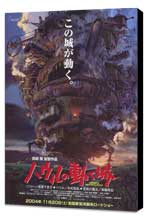 Howl's Moving Castle - 11 x 17 Movie Poster - Japanese Style C - Museum Wrapped Canvas