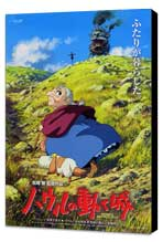 Howl's Moving Castle - 27 x 40 Movie Poster - Japanese Style A - Museum Wrapped Canvas