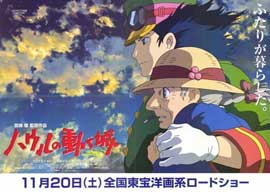 Howl's Moving Castle - 11 x 17 Movie Poster - Japanese Style B