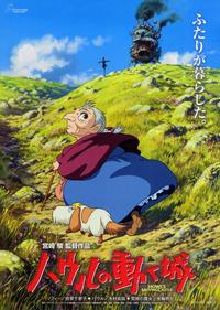 Howl's Moving Castle - 43 x 62 Movie Poster - Bus Shelter Style C