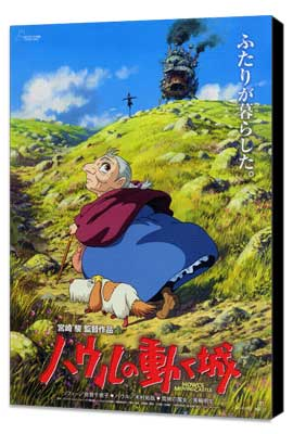 Howl's Moving Castle - 11 x 17 Movie Poster - Japanese Style A - Museum Wrapped Canvas
