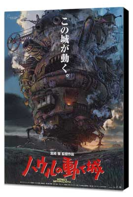 Howl's Moving Castle - 27 x 40 Movie Poster - Japanese Style E - Museum Wrapped Canvas