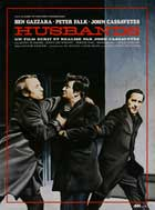 Husbands - 11 x 17 Movie Poster - French Style B