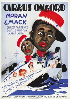 Hypnotized - 11 x 17 Movie Poster - Style B