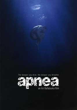 I apnoia - 11 x 17 Movie Poster - Style A