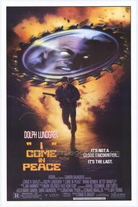 I Come in Peace - 27 x 40 Movie Poster - Style A