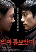I Saw the Devil - 11 x 17 Movie Poster - Korean Style C