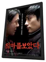I Saw the Devil - 11 x 17 Movie Poster - Korean Style C - in Deluxe Wood Frame