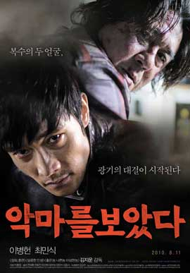 I Saw the Devil - 11 x 17 Movie Poster - Korean Style D