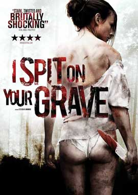 I Spit on Your Grave - 11 x 17 Movie Poster - UK Style C