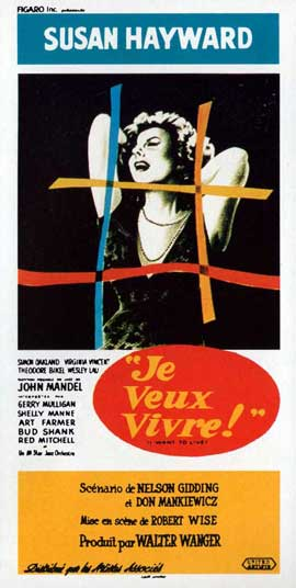 I Want to Live! - 11 x 17 Movie Poster - French Style A