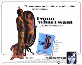 I Want What I Want - 11 x 14 Movie Poster - Style A